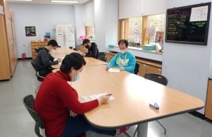 직업훈련실의 직장권리교육을 공유합니다!