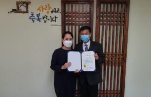 2021년 한국장애인복지관협회 우수직원 표창장 수상