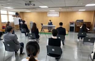 제3대 마포장애인종합복지관 김명규관장 취임