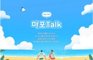 8월 복지관 뉴스레터